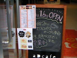 秋葉原07-1021-12