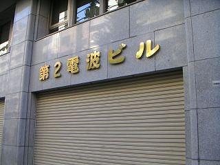 秋葉原07-1021-17