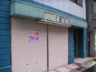 秋葉原07-1110-08