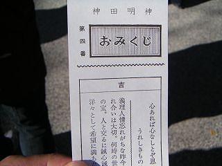 秋葉原08-0102-02