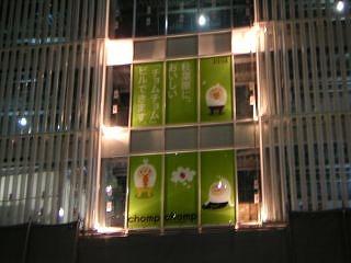 秋葉原08-0105-01
