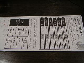 秋葉原08-0105-05