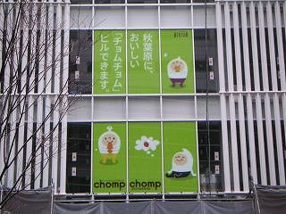 秋葉原08-0112-03