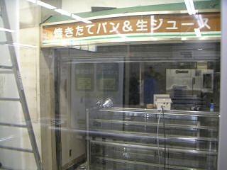 秋葉原08-0112-08