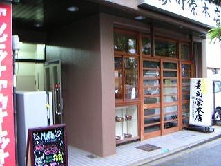 秋葉原08-0112-12