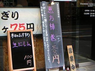秋葉原08-0202-02