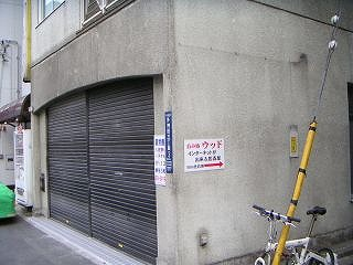 秋葉原08-0202-12