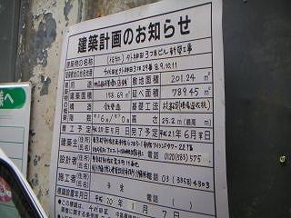 秋葉原08-0202-16