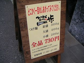 秋葉原08-0202-19