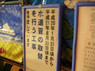 秋葉原08-0210-02
