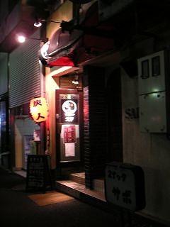 秋葉原08-0216-01