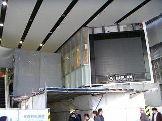 秋葉原08-0301-04