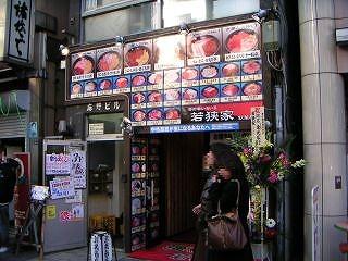 秋葉原08-0301-07