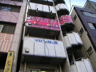 秋葉原08-0301-09