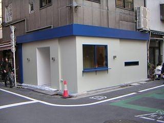 秋葉原08-0301-15