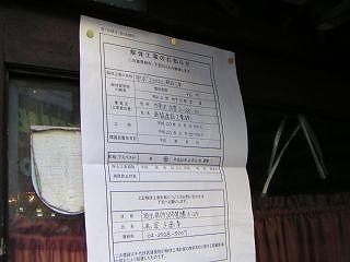 秋葉原08-0301-19
