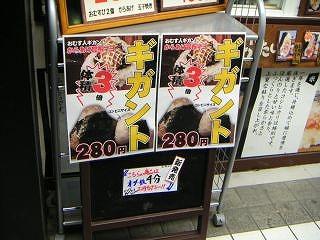 秋葉原08-0308-04