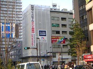 秋葉原08-0315-01