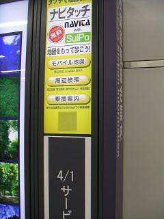 秋葉原08-0315-03