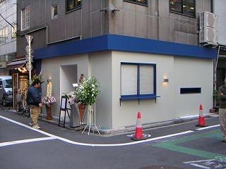 秋葉原08-0315-11