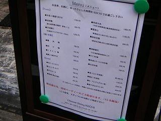 秋葉原08-0315-12