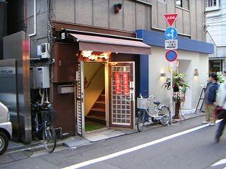 秋葉原08-0315-13