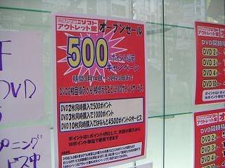 秋葉原08-0315-15