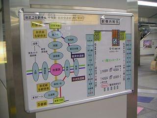 秋葉原08-0329-03