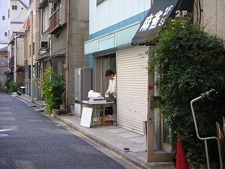 秋葉原08-0406-03