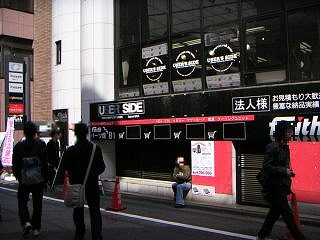 秋葉原08-0406-07