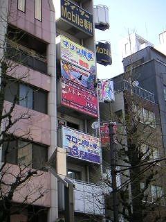 秋葉原08-0406-09