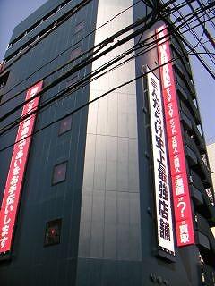 秋葉原08-0406-12