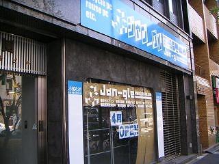 秋葉原08-0406-14