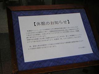 秋葉原08-0406-21
