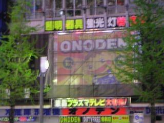 秋葉原08-0419-10