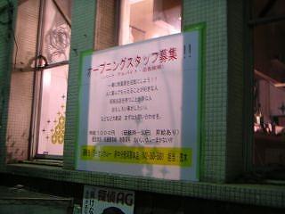 秋葉原08-0419-16
