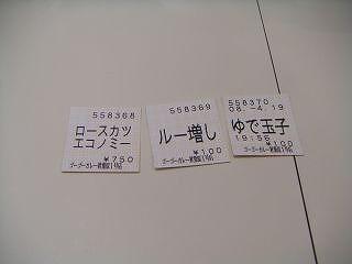 秋葉原08-0419-19