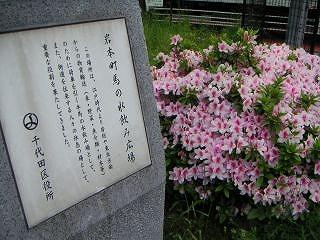 秋葉原08-0426-01