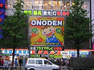 秋葉原08-0426-10