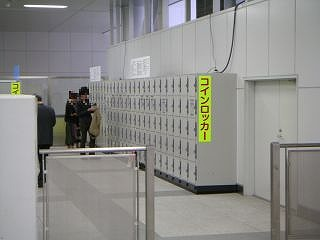秋葉原08-0505-03