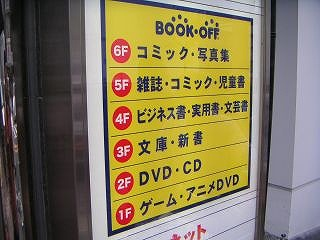 秋葉原08-0505-10