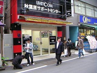 秋葉原08-0505-28