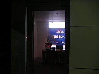 秋葉原08-0524-06