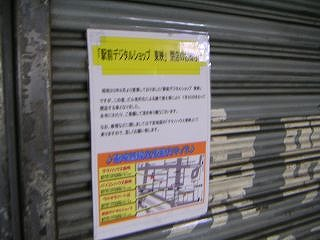 秋葉原08-0726-06