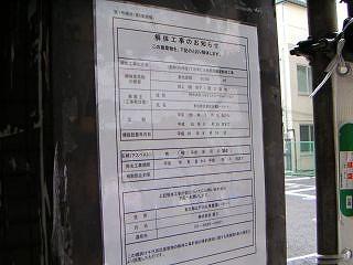 秋葉原08-0809-09