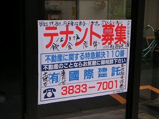 秋葉原08-0809-14