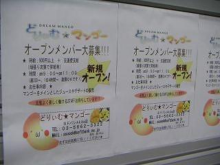 秋葉原08-0817-05