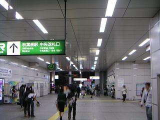 秋葉原08-0823-01