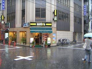 秋葉原08-0830-08