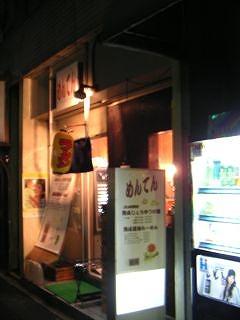 秋葉原08-0906-07